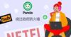 Md Mahmudul Hasan Talented Film Maker, Young Journalist, Freelance Engineer& Entrepreneur